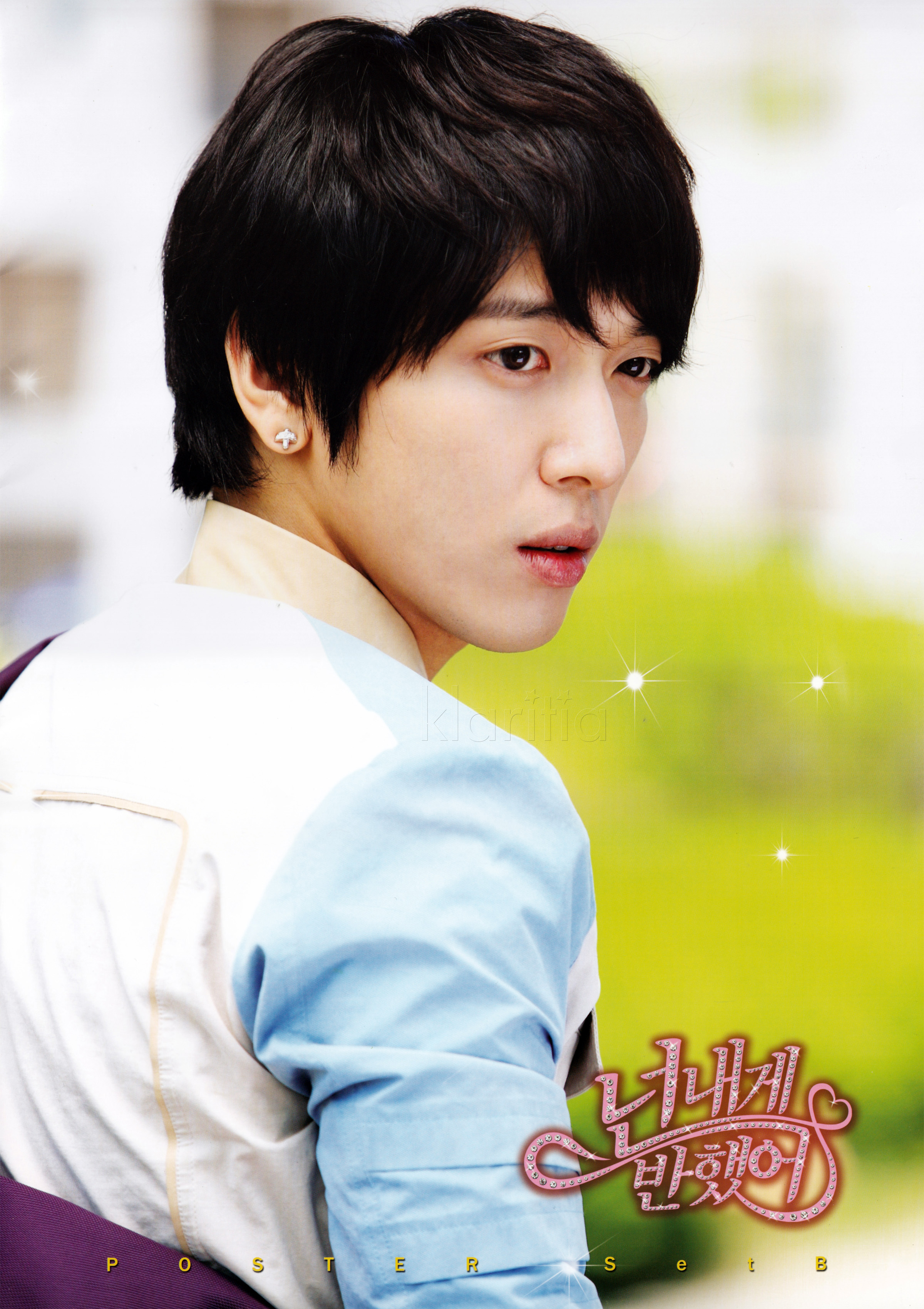 Heartstrings : Just a fan