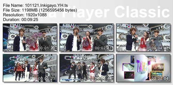 101121.Inkigayo.YH